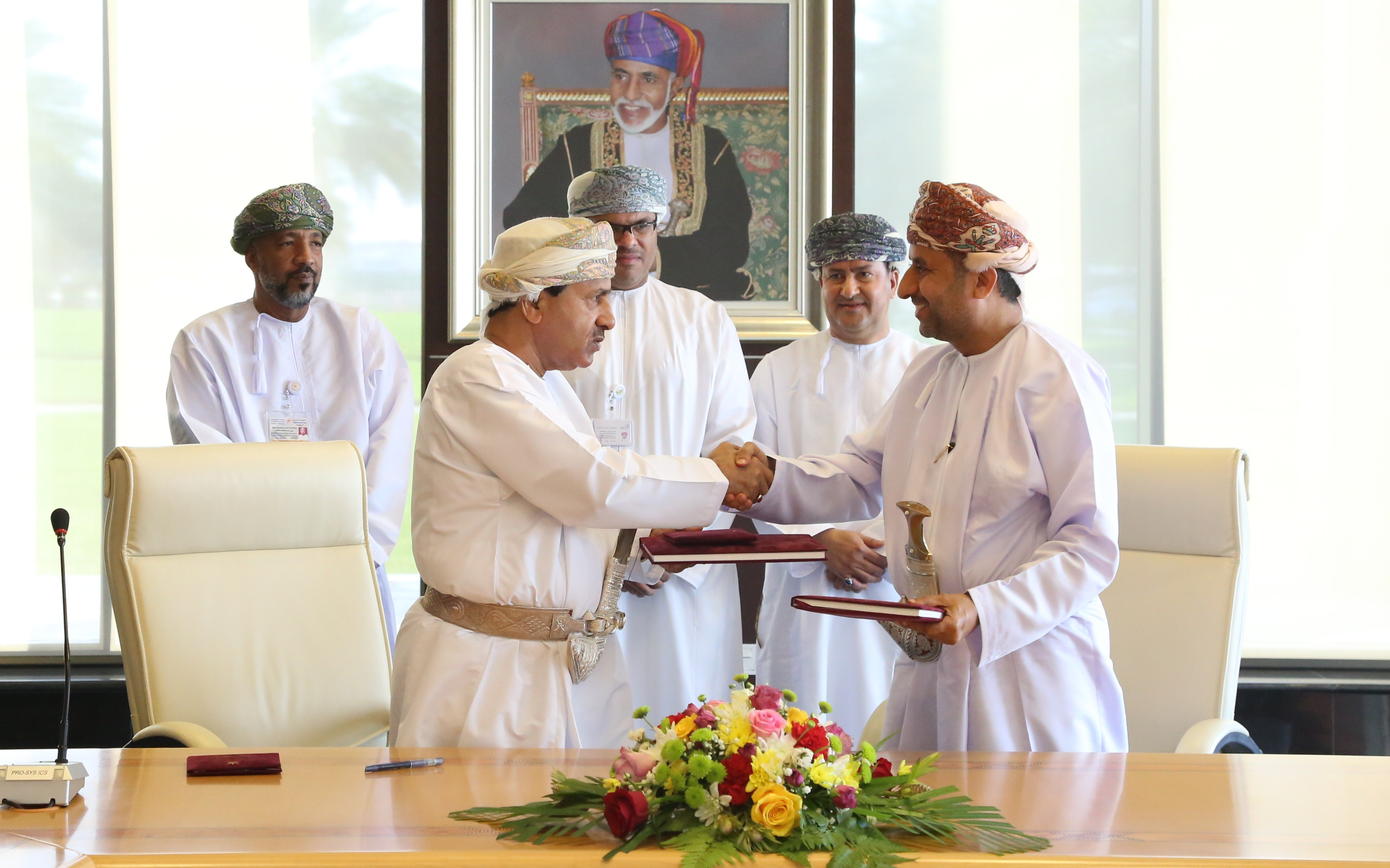 Adoption of the privacy document management system at the Oman Partnership for Development