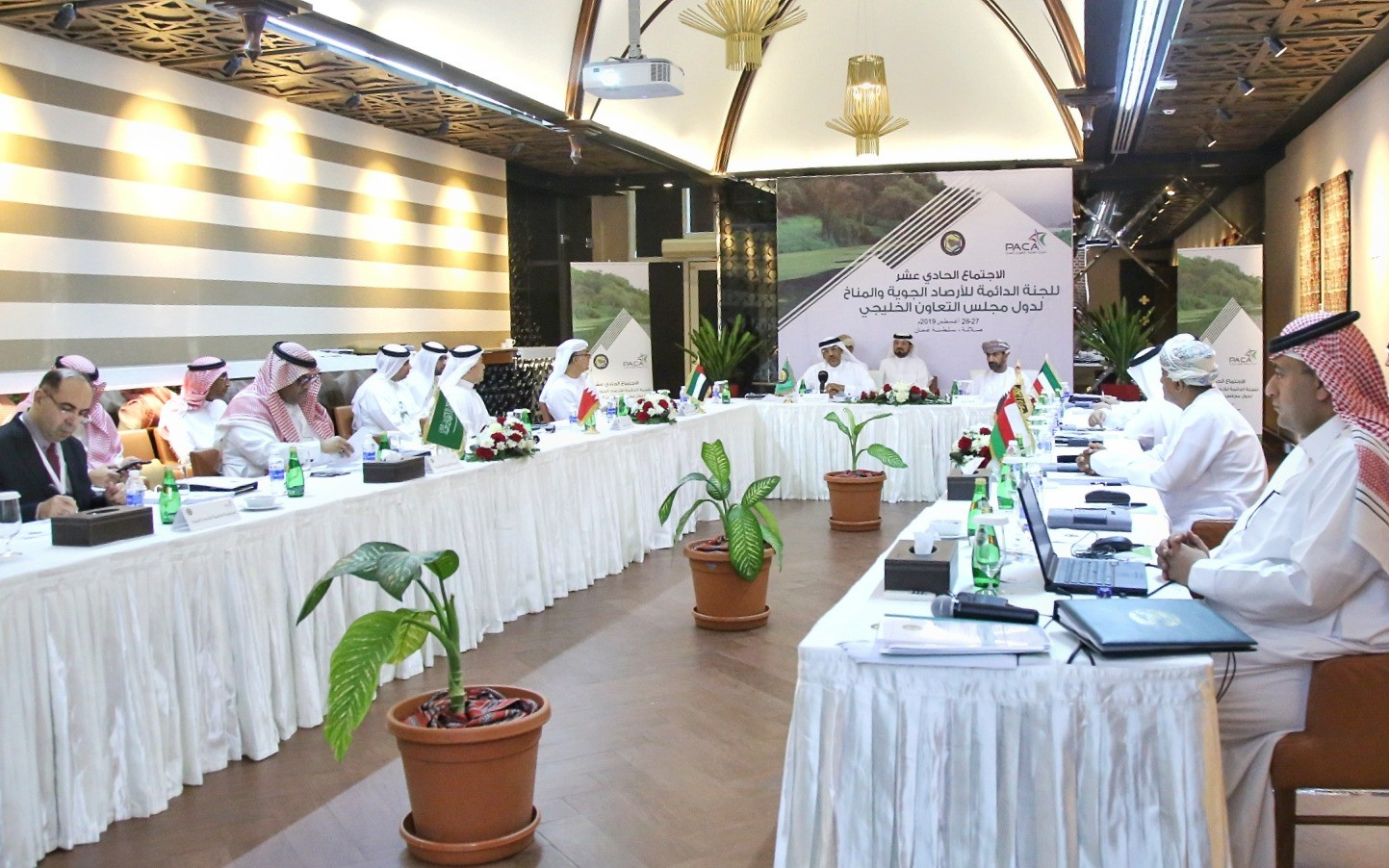 The 11th Meeting of the Cooperation Council for the Arab States of the Gulf  (GCC) Permanent Committee of Meteorology and Climate