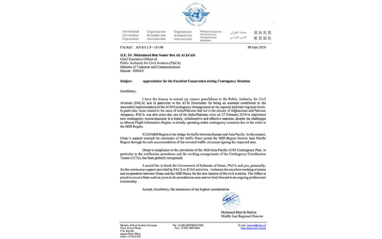"""إشادة دولية من المنظمة الدولية للطيران المدني """"الإيكاو"""" لجهود الهيئة في إدارة خطط الطوارئ"""