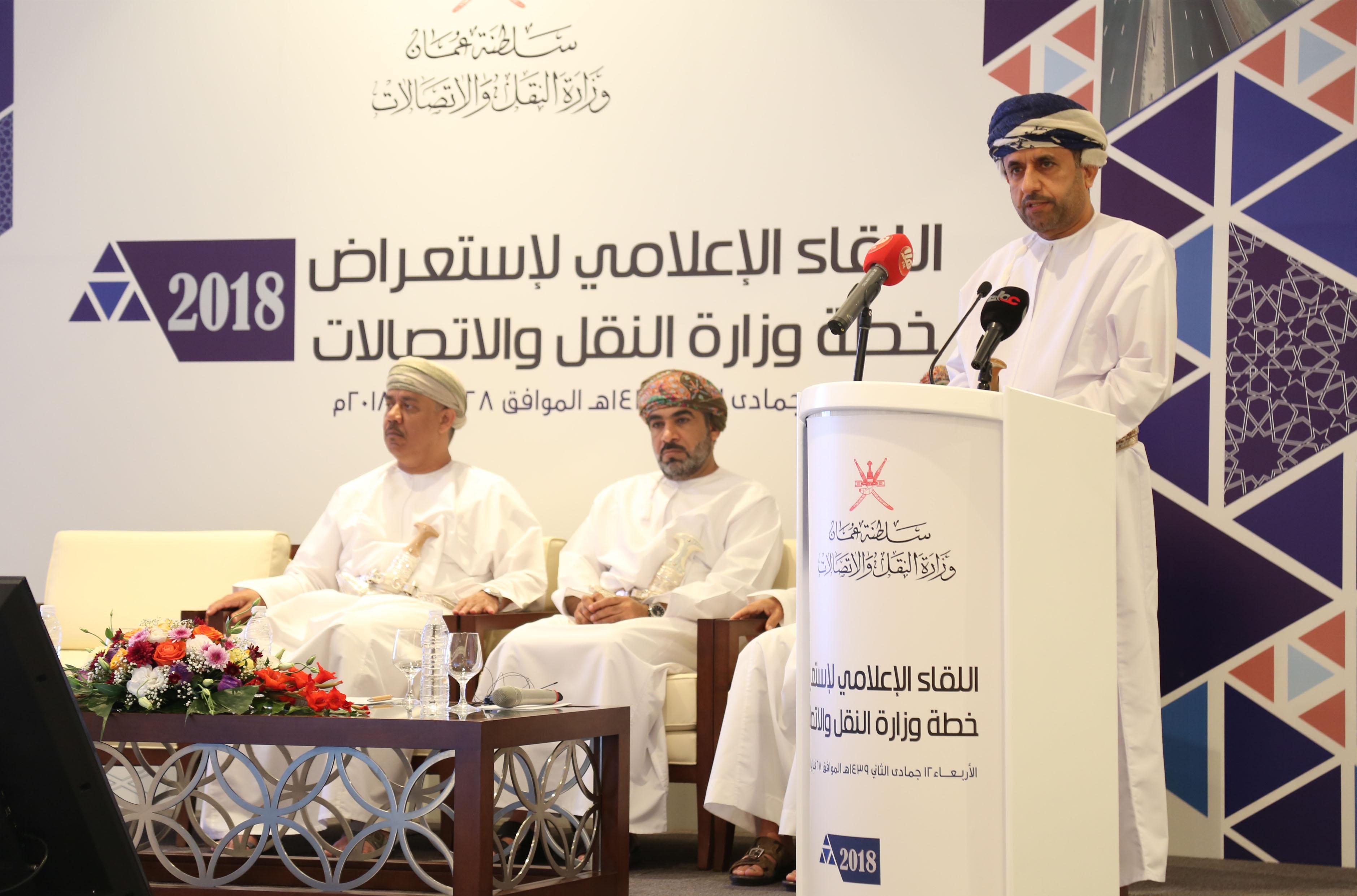 الهيئة العامة للطيران المدني تستعرض خططها لعام 2018 وإيرداتها بلغت 92 مليون ريال عماني خلال 2017
