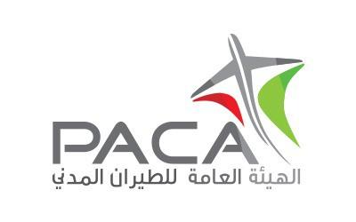 Salalah & Al-Sharqiya aviation companies passed initial evaluation criteria for Genera Aviation license