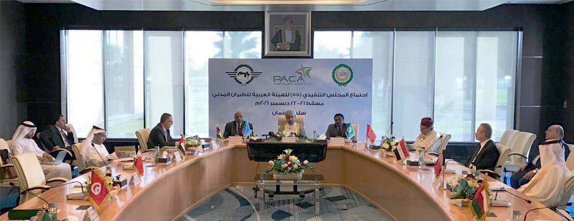 The Executive Council Meeting  (55) of the Arab Civil Aviation Commission in Muscat (21-22) December 2016